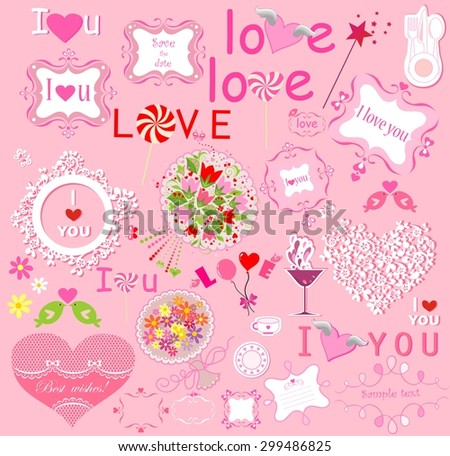 Set of cute lovely elements - stock vector