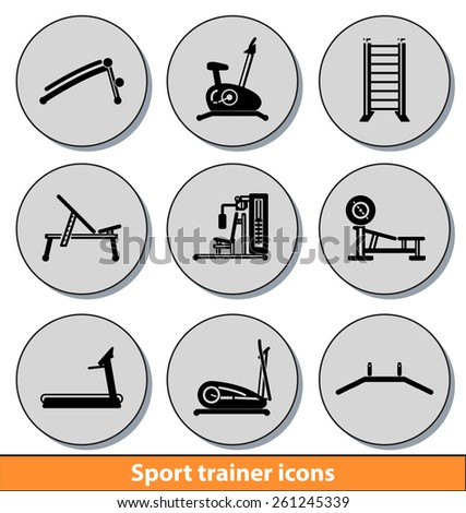 Set of dark sport trainer icons with reflection line - stock vector