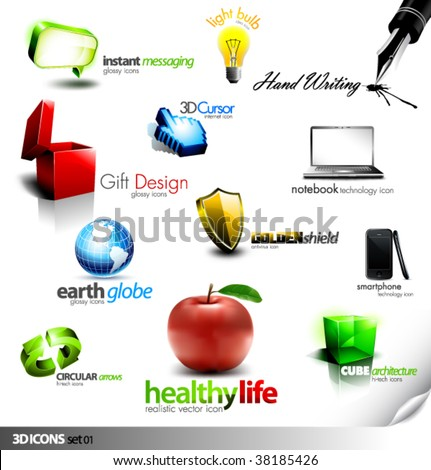 Set of detailed 3D vector Icons - stock vector