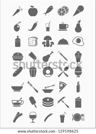 set of detailed food icons - stock vector