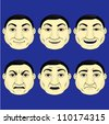 Set of different character expressions. - stock vector