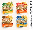 Set of different chips. Vector illustration for cafe and restaurant menu, for packaging, packs and containers.