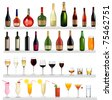 Set of different drinks and bottles on the wall. Vector illustration. - stock vector