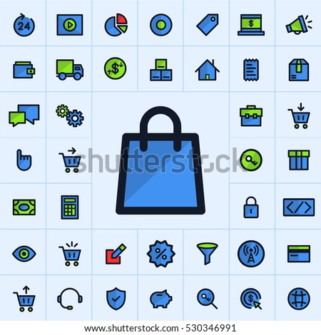 Set of E-commerce Icons. Contains such Icons as Wallet, Discount, Briefcase, Shopping Cart, Money, Credit Card and more. Editable Vector.Pixel Perfect.