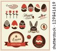 Set of Easter ornaments and decorative labels, Vector illustration - stock photo