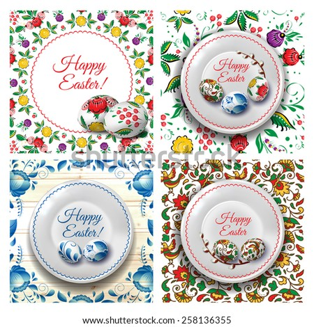 Set of Easter vector cards. Round vector folk frame. Happy Easter. Gzhel. Vector objects. 3D. Realistic Easter eggs. Vector background. Russian painting. - stock vector
