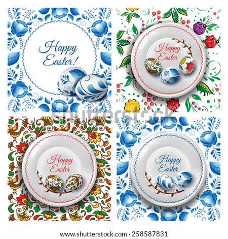 Set of Easter vector frame. Round vector folk frame. Happy Easter. Gzhel. Vector objects. 3D. Realistic Easter eggs. Vector background. Russian painting. - stock vector