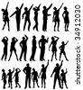 Set of editable vector silhouettes of people looking and pointing upwards - stock vector
