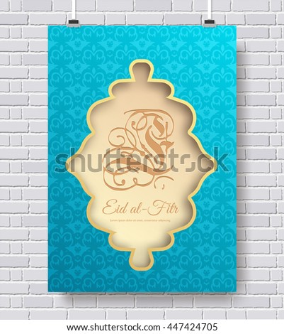 Set of eid al fitr ornament concept. Art traditional, magazine, book, poster, abstract, banners, element. Vector decorative ethnic greeting card or invitation design background - stock vector