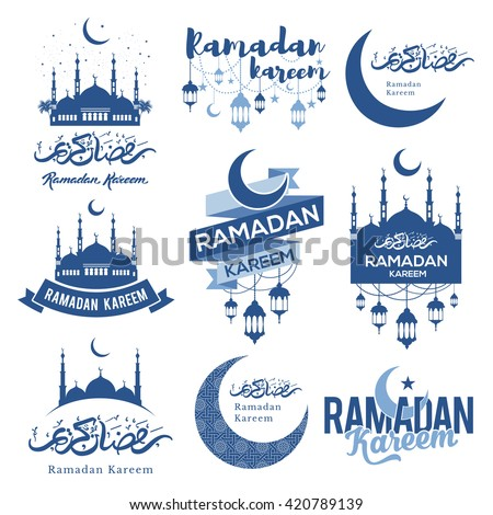 Set of emblems for islamic holy holiday Ramadan. Ramadan Kareem calligraphy. Ramadan traditions. Ramadan greeting. Best badges set for your design. Easy for edit and use. - stock vector