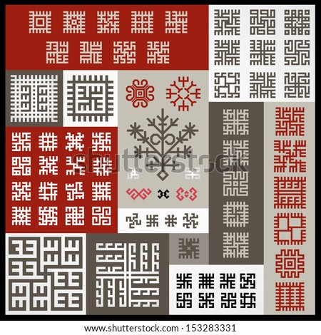 Set of ethnographic design elements - stock vector