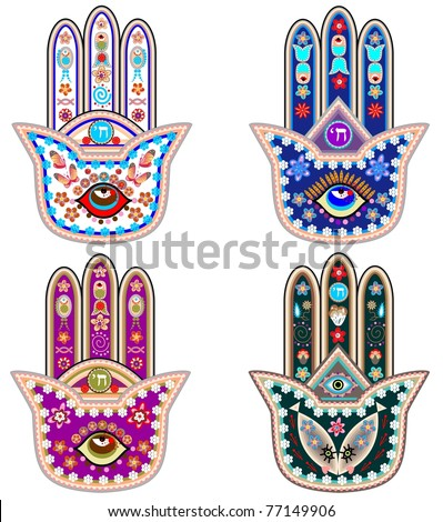 Set of Fatima  hands - stock vector