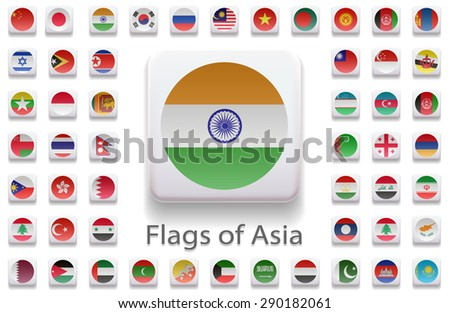Set of flags of countries in Asia.. All flags. Flag in the form of computer button. 3 d. All elements and textures are individual objects. Each image has a name. Collection. Illustration. Vector. Icon - stock vector