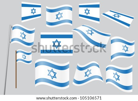 set of flags of Israel vector illustration - stock vector