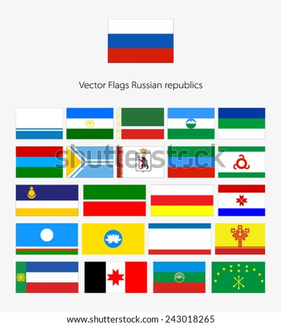 Set of flags of Russian Republic - stock vector