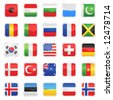 set of flags vector 2 - stock vector