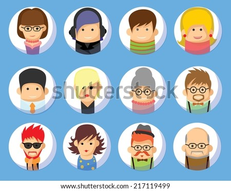 Set of flat avatar icons - stock vector