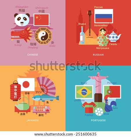 Set of flat design concept icons for foreign languages. Icons for Chinese, Russian, Japanese and Portuguese. - stock vector