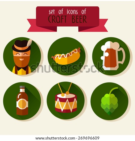 Set of flat icons Oktoberfest  - Beer, Food, People, Decorations and other related vector elements. Flat icons. Vector flat illustration. Flat design. - stock vector