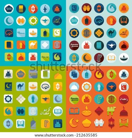 Set of flat icons: Ramadan Kareem - stock vector