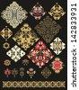 Set of floral decorative elements - stock vector