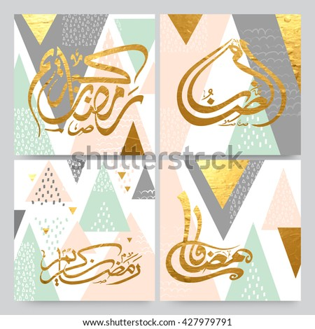 Arabian Fonts Stock Images Royalty Free Images Vectors