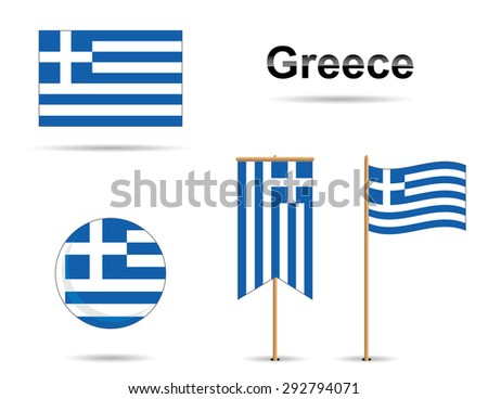 set of four greece flags - stock vector