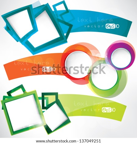 Set of frames for text - stock vector