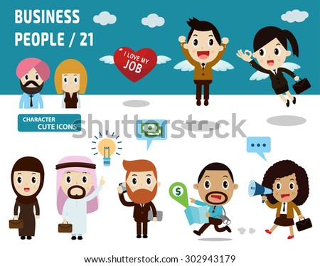 Set of full body diverse business people.