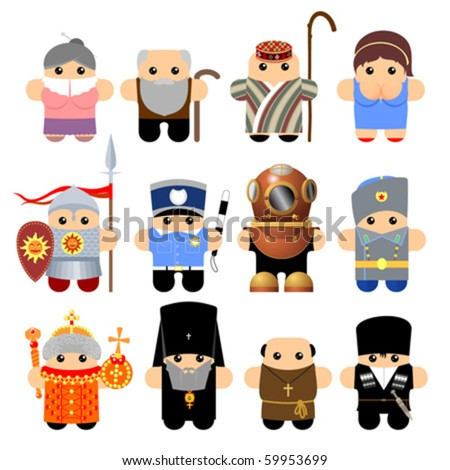 Set of funny cartoon characters. Isolated on white. Part 6 - stock vector