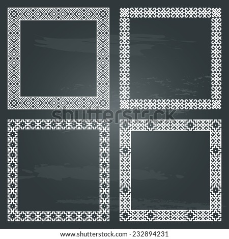 Set of geometric frames in white color on chalkboard background. Four square with ethnic borders. For your design, text or photo. Vector illustration.  - stock vector