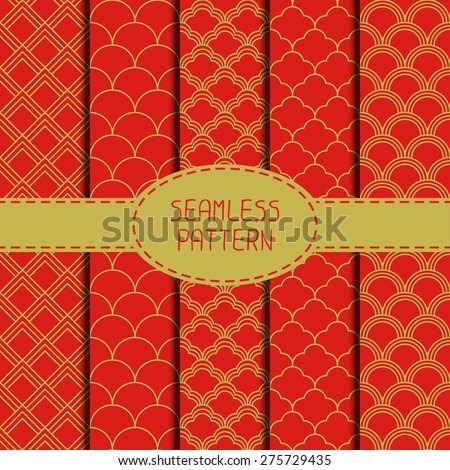 Set of geometric national chinese seamless pattern. Collection of wrapping paper. Paper for scrapbook. Chinese new year 2015. Beautiful  vector illustration. Background. Stylish graphic texture. - stock vector
