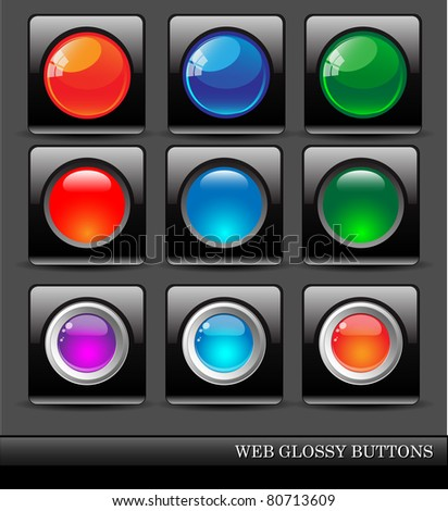 Set of glossy web buttons-Vector - stock vector