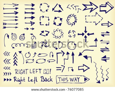 Set of hand drawn arrows - stock vector