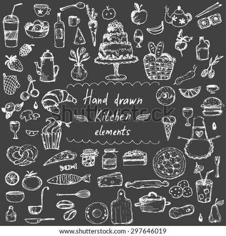 Set of hand drawn design elements for kitchen theme .Vector - stock vector