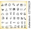 Set of 42 hand-drawn icon in different themes, like work, business, ecology, time and symbols - stock vector