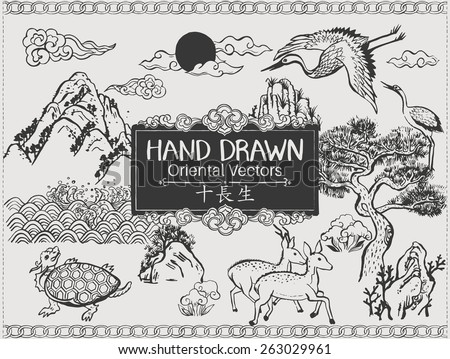 Set of hand drawn oriental elements. - The ten traditional Symbols of Longevity. brushes. Vector illustration. - stock vector