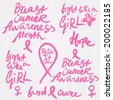 Set of Hand Drawn Vector Breast Cancer Awareness Calligraphy - stock vector