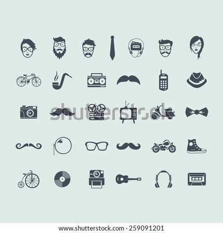 Set of hipster icons - stock vector