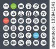 Set of icons for business, finance and communication - stock photo