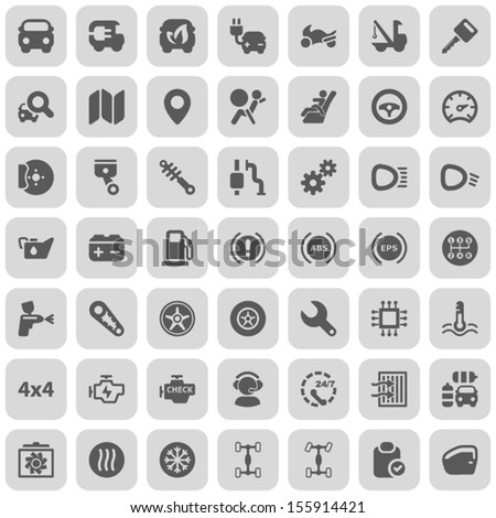 set of icons for the car industry and transport - stock vector