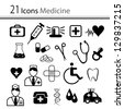 Set of icons medicine (vector) - stock photo