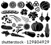 Set of  icons of vegetables. vector - stock vector