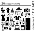 set of icons - shopping (vector) - stock vector