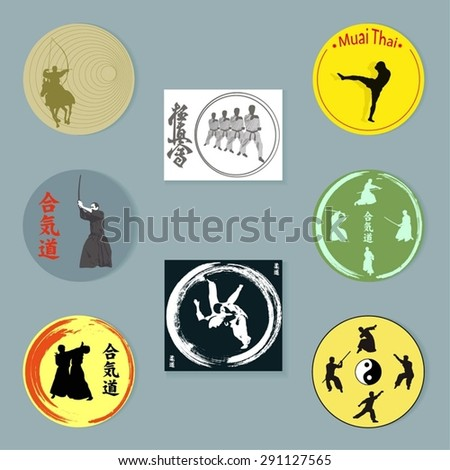Set of images of various martial arts.    Inscriptions on illustrations - a hieroglyph of Aikido (Japanese), a hieroglyph of Karate (Japanese), a hieroglyph of Judo (Japanese). - stock vector