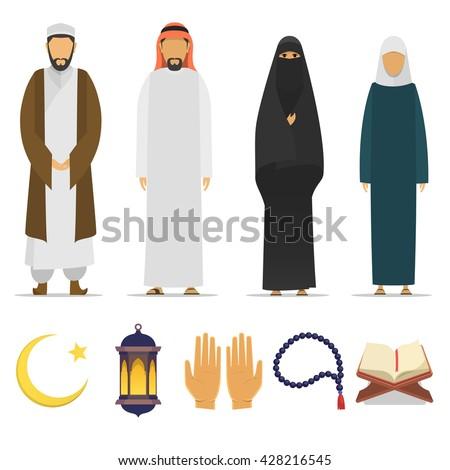 Set of Islamic religious people and ritual objects icons. Ramadan Kareem symbol. Muslim mullah, male and female. Islamic star and crescent, lantern, palms, Koran, beads. vector flat islam. islam icons - stock vector