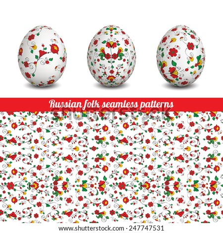 Set of Isolated Easter eggs. Happy Easter. Vector objects. 3D. Realistic Easter eggs. Vector background. Easter. Russian folk seamless patterns.  - stock vector