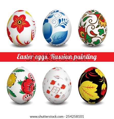 Set of Isolated Easter eggs. Happy Easter. Vector objects. 3D. Realistic Easter eggs. Vector background. Easter. Russian folk painting.  - stock vector