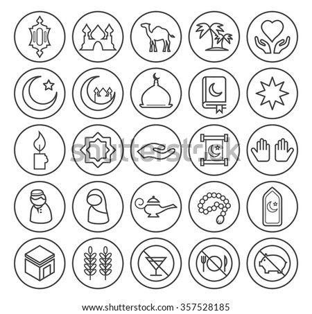 Set of Isolated High Quality Universal Standard Minimal Simple Black Thin Line Islamic Icons on Circular Buttons on White Background. - stock vector