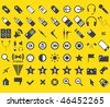 set of 63 media and web icons - stock vector